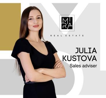Julia Kustova
