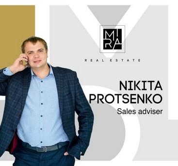 Nikita Protsenko