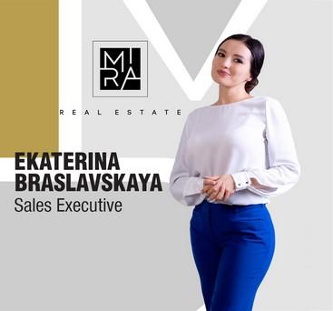 Ekaterina Braslavskaya